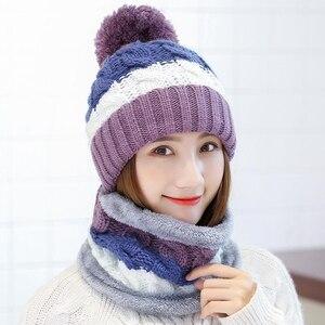 Image 3 - Neue Winter frauen Samt Wolle Hüte Twist farbe passenden Mützen Skullies Hut Weibliche Reiten Bib Gestrickte Hüte Sets Großhandel