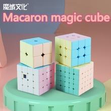 2020 nowy Moyu macaron magiczna kostka 3 #215 3 kostka rubika Puzzle do układania na czas magiczna kostka MOYU 3 #215 3 Puzzle Profesjonalna kostka Rubika piękne fajne zabawki dla dzieci kostki do gry Moyu Magic Cube Speed cube tanie tanio Z tworzywa sztucznego Moyu macaron cube Moyu macaron 3x3 puzzle magic cube 5-7 lat 8-11 lat 12-15 lat Dorośli 6 lat 8 lat