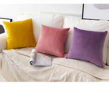 Nordic Pillow Square Cushion Without pillow Sofa Pillow Living Room Rectangular Back Cushion Velvet Pillow Case Suede conch painting pattern square shape pillow case(without pillow inner)