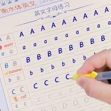 Английские буквы могут быть циклически записаны в тетрадь для