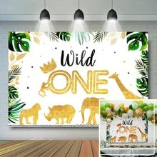 Jungle ainmal фон для дня рождения Золотой сафари животные Корона