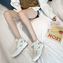 New Casual Shoes Trending Style Thousand Paper Cranes Discoloration High Tops Wo