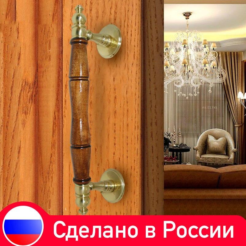 Poignée de porte en laiton Villa européenne hôtel porte d'entrée KTV/hôtel porte en bois poignées matériel de meubles en gros