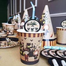 Fournitures de fête d'anniversaire à thème de l'école de magie HP, fanion de décoration de fête à la maison de magicien