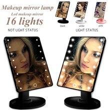 Настольное зеркало, зеркало для макияжа, светодиодный светильник, увеличительное, светящееся, складное, портативное, USB, дизайн интерьера, косметика, домашний декор