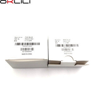 Image 3 - 1SET PA03670 0001 PA03670 0002 Consumable Kit Pick Roller Brake Roller Pickup Roller for Fujitsu fi 7160 fi 7260 fi 7180 fi 7280