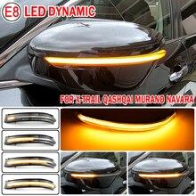 Led Licht Dynamische Richtingaanwijzer Spiegel Blinker Indicator Voor Nissan X Trail T32 14 18 Qashqai J11 14 18 Murano Z52 Pathfinder R52