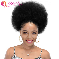 10inch Afro Puff Hair Bun Drawstring Ponytail Kinky Curly Human Hair Clip In Extensions Yepei Remy Hair
