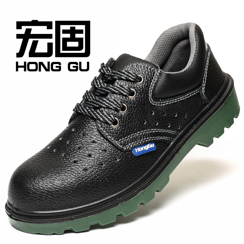 Currently Available Wholesale Summer Safety Shoes Anti-smashing And Anti-penetration Oil-Resistant Wear-Resistant Pu Mold Plasti