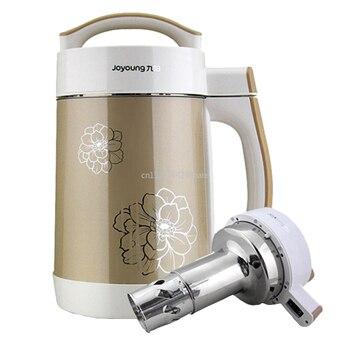 Household Juicer Blender Soybean Milk Machine Filter-free Automatic Soymilk Machine Multifunctional Intelligent Juicing Machine