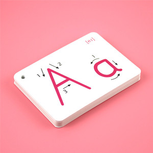 26 Letter English Flash Card H