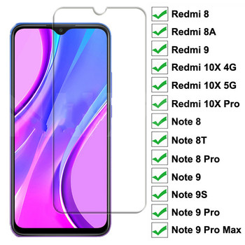 9H Tempered Glass For Xiaomi Redmi 9 8 8A 10X Screen Protector Glass Redmi 10X Note 8 8T 9S 9 Pro Max Safety Protective Glass image
