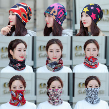 Variety Scarf Korean Style All -match Knitted Spring and Autumn Thin Multi-Function Pullover