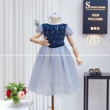 Girls' Dresses 2020 Summer Fresh Girls Love Dresses Frozen Children's Princess Dresses Send Magic Wand Crown