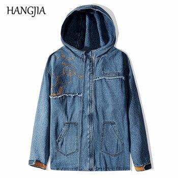 Blue Hooded Denim Jacket Men Streetwear Harajuku Long Style Jean Jacket Oversized Men Denim Jackets Patchs Cuff Terry Velcro