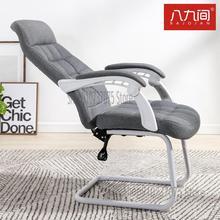 89 компьютерный стул в форме банта, тканевый стул для офиса, может лежать на домашнем стуле босса, для кабинета, простой и удобный