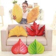 Студийная подушка в форме листьев гинкго