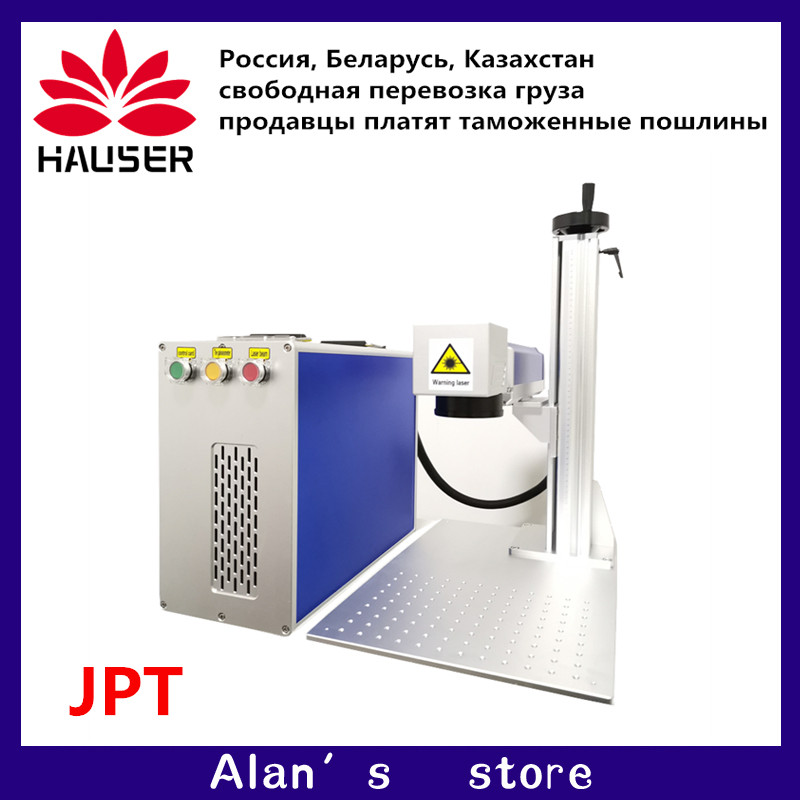 HCZ Fiber Laser Marking Machine JPT 20W/30W Metal Cutting Machine Laser Engraving Machine Stainless Steel