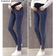 Velvet Maternity Jeans Leggings Autumn Winter Denim Trousers Pregnancy Pants For Women Clothing  E0086
