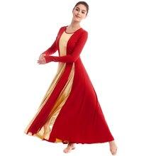 Liturgical Dance Dress for Womens Adult Church Praise Ballet Dancewear Praisewear Metallic Splice Long