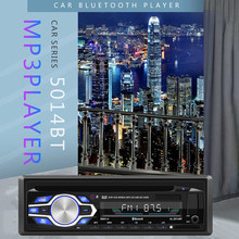 1 Din Auto Audio Stereo Multifunktions 60WX4 Aux Eingang Empfänger USB MP3 Musik Player Bluetooth Auto Radio FM Transmitter