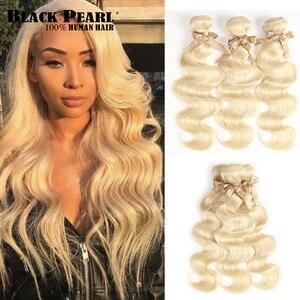 613 медовый блонд в пучках, бразильские волосы, волнистые пучки, 100% натуральные волосы Remy для наращивания, 3/4 пучка, 10-26 дюймов