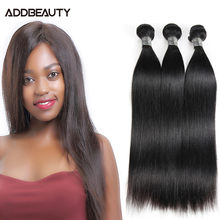 Straight Hair Bundles Real Human Hair Extensions Bundles 30 Inch Brazilian Remy Hair 3 Bundles Weave Deal For Black Women Hair