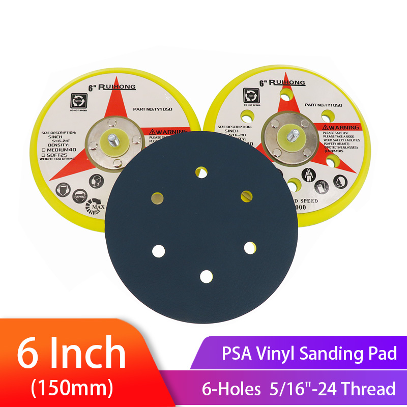 6 Inch 150mm Vinyl PSA Sanding Pad For Adhesive Discs Sander Backing Pad 5/16