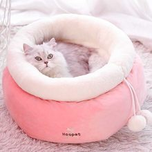 Fashion Dog Bed Kennel Small Cat Pet Puppy Round Bed House Soft Warm Pad Nest Household Family Home Accessories Dropshipping(China)