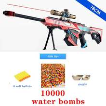 цена на Plastic Infrared Water Bullet Gun Toy For Children Boys Sniper Rifle Pistol Soft Paintball Outdoor Toys Shooting Gun Kids Gifts