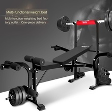 Production Sale Weight Bench Bench Stand Multi-functional Multi-function Gym Equ