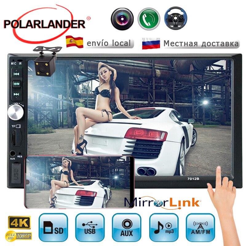 Автомагнитола 2 din с сенсорным экраном 7 дюймов, стерео-магнитола с камерой заднего вида и функцией Mirror Link