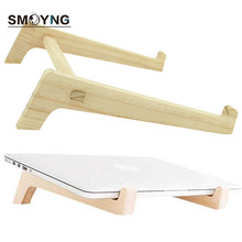 Wood Laptop Stand Holder Increased Height Stand Vertical Base Cooling Notebook Desk Holder