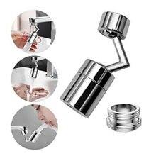 Inovador universal torneira do filtro de respingo girar a tomada água 720 ° bacia do banheiro alongar extensor acessórios cozinha 1 pcs