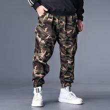 2020 Spring Men sweatpants Camouflage outdoor pants plus size 6XL 7XL mens Overa