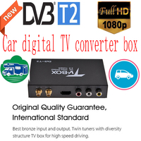 New Dual Antenna Car Digital TV Converter Box 160km/h High Speed HD H.264 DVB T2 Car TV Tuner Compatibe With DVB T/H264