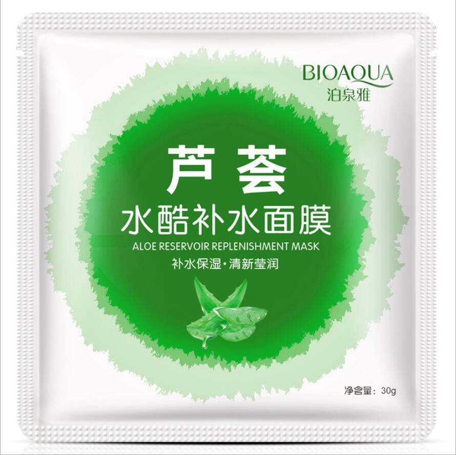 1pcs Aloe Vera Extract Facial Mask Skin Care Face Mask Whitening Hydrating Moisturizing Lasting moisture Mask Skin Care 3