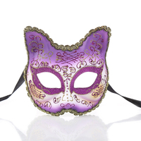 Cat Face Mask Halloween Masquerade Cosplay Party Masks Venetian Mardi Gras Performance Fun Mask