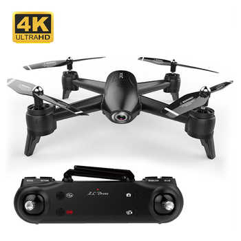 SG106 WIFI FPV Drone 4K Dual Camera HD Real Time Aerial Video Optical Flow RC Quadcopter Helicopter VS XS809W H47 XS816 M70 Dron - DISCOUNT ITEM  35% OFF All Category
