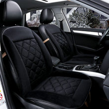 Car Seat Cover Autumn winter Universal Size car seat cushion car Seat cover cushion car styling Car Interior Accessories2pcs(China)