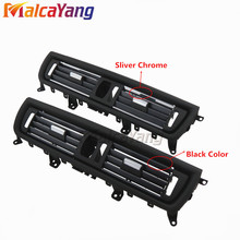2 Styles Front Console Grill Dash AC Air Conditioner Vent For BMW F10 F11 F18 520i 523i 525i 528i 535i .