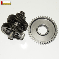 Differential reverse gear and middle gear suit for XYKD260/XINYUE GROUP 260 ATV/GSMOON 260/XYST 300