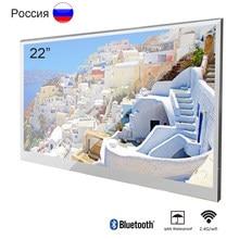 Souria-vecasting 22 cali rosja magazyn magia inteligentne lusterko łazienka telewizor LED Android 7.1 DVB-T2 do montażu na ścianie