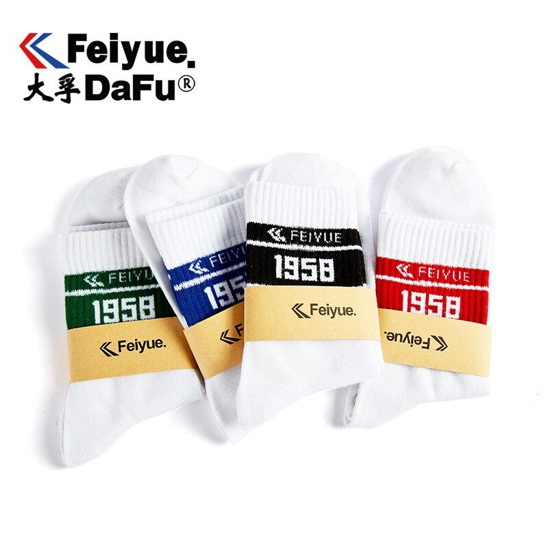 DafuFeiyue Vintage1959/1958 Striped Cotton Socks Men Women Mid Tube Socks Sweat-absorbent Comfortable 4 Color Casual Trend Socks