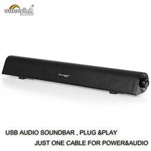 Мощный USB мини Саундбар/звуковая панель, HIFI USB питание Саундбар динамик для компьютера/ПК/ноутбук/Планшеты/маленький телевизор и т. Д