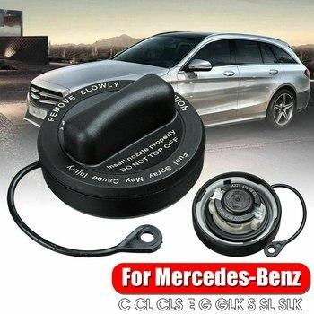 Крышка газового наполнителя топливного бака 2214700605 для Mercedes-Benz C CL CLS E G GLK SLK A2214700605