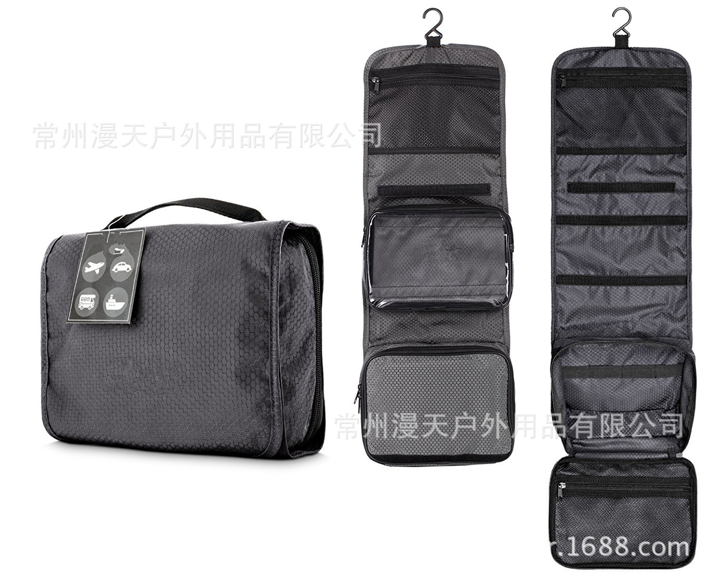AliExpress Travel Storage Bag Portable Deconstructable Daily Use Storage Bag Wash Bag
