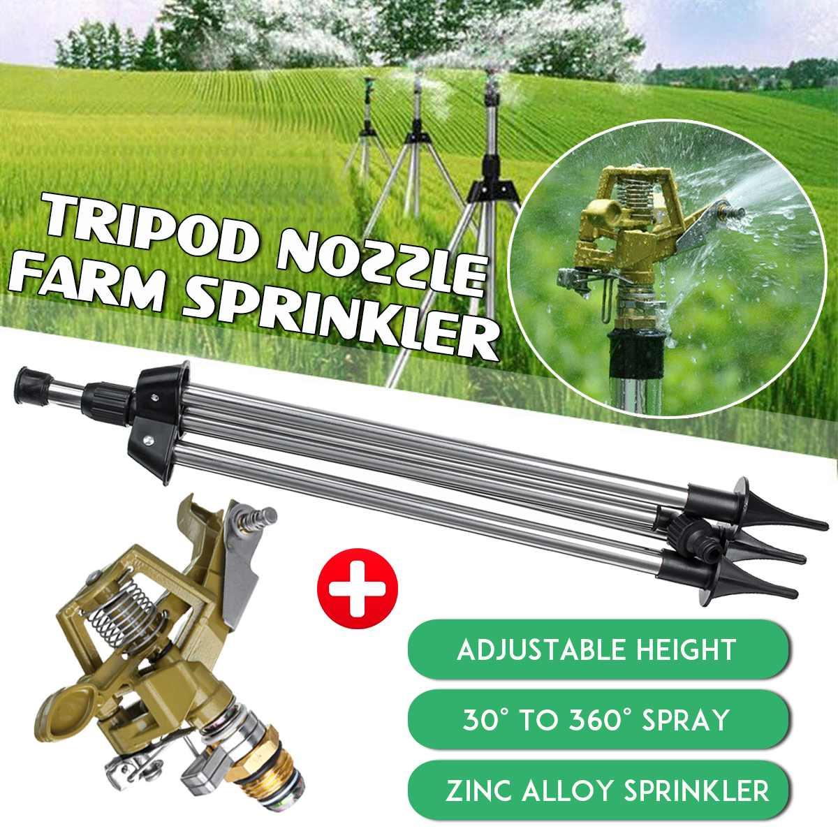 Garten Bewässerung System Edelstahl Stativ Auswirkungen Sprinkler Garten Kit für Ackerland Bewässerung System 360 grad Runde