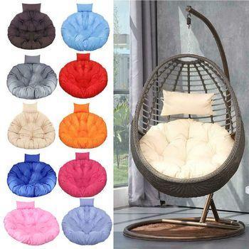 Papasan Egg Chair Seat Cushion Swing Outdoor Patio Rocking Chair Cushions Hanging Chair Back Pillow Decoration (No Hammock)