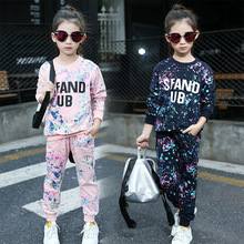 Girls Tracksuits 100% Cotton Spring Sportswear Outfits Girls Sports Suits Graffiti Letter Clothing Sets For 5 6 8 10 12 14 Year стоимость
